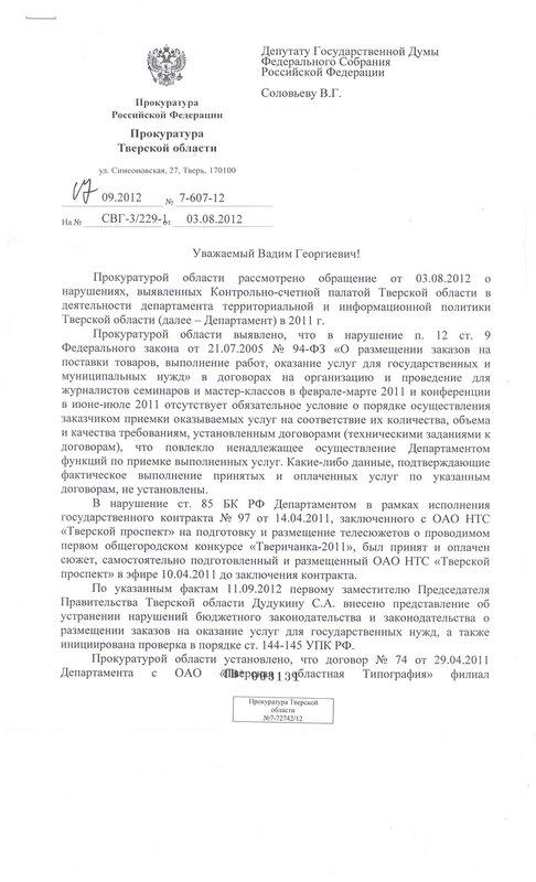 http://img-fotki.yandex.ru/get/6410/7186761.3/0_850a0_969da9f3_XL.jpg