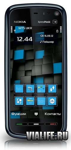 Slideunlock Скачать На Nokia 5230