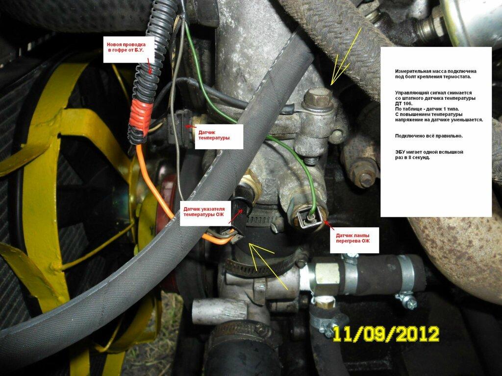 змз 4063 электрическая схема системы управления