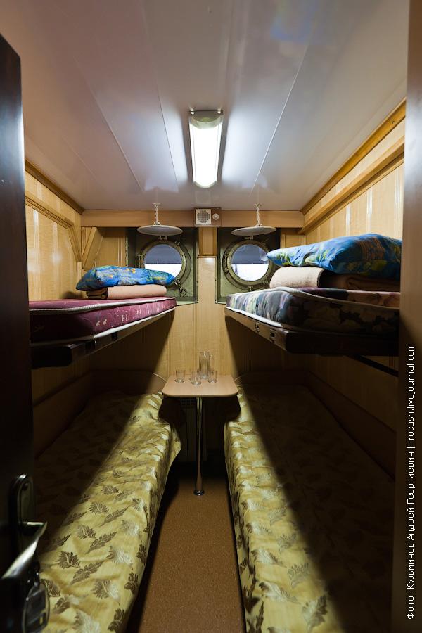 Четырехместная ярусная каюта №8 на нижней палубе фотография