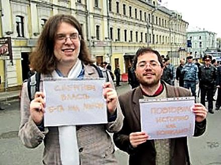 Васильев Олег и Алек Эпштейн(3).