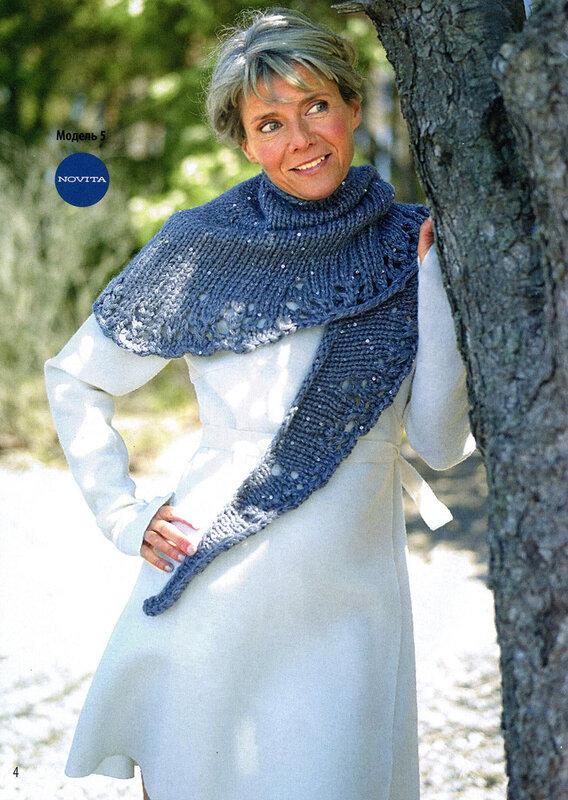 Вязанная одежда для солидных дам