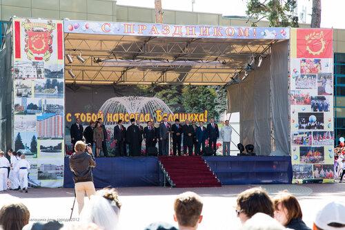 администрация Балашихи  день города 2012 фотограф Петров Игорь