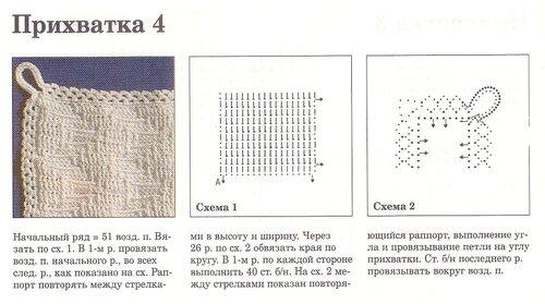 Azbuka11.jpg
