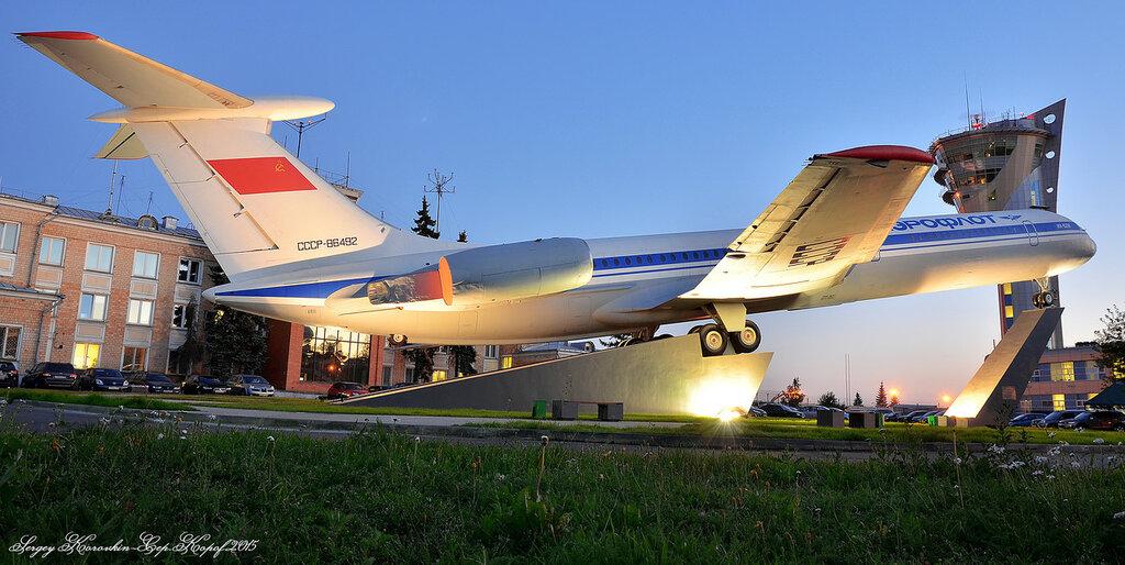 ИЛ-62М Аэрофлот СССР-86492 №2.JPG