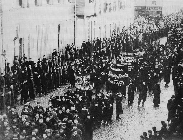 революция 1917 года: