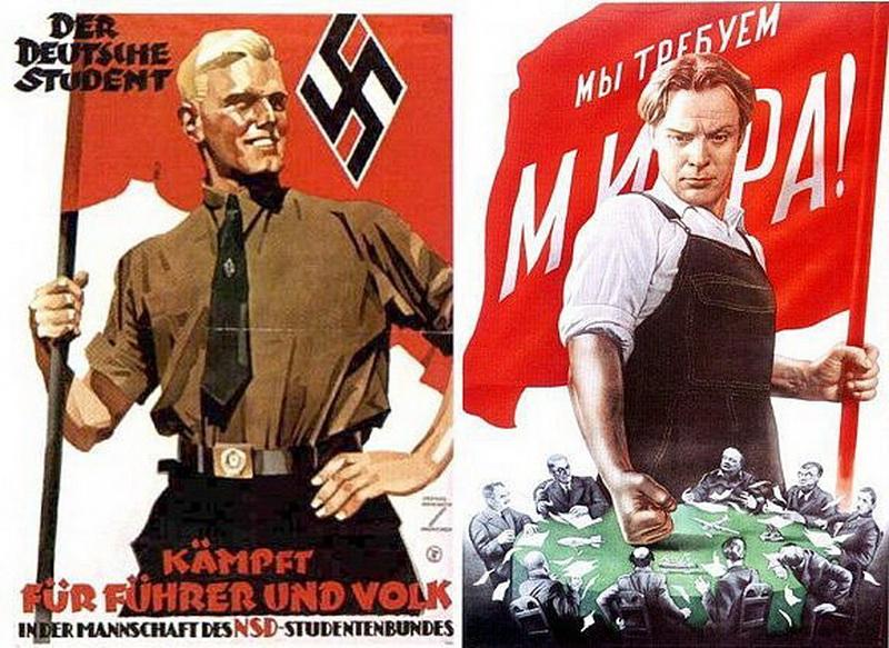 Похожие плакаты СССР и Третьего Рейха