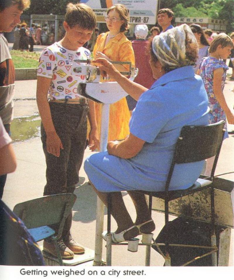 мероприятие на знакомство с детьми в лагере