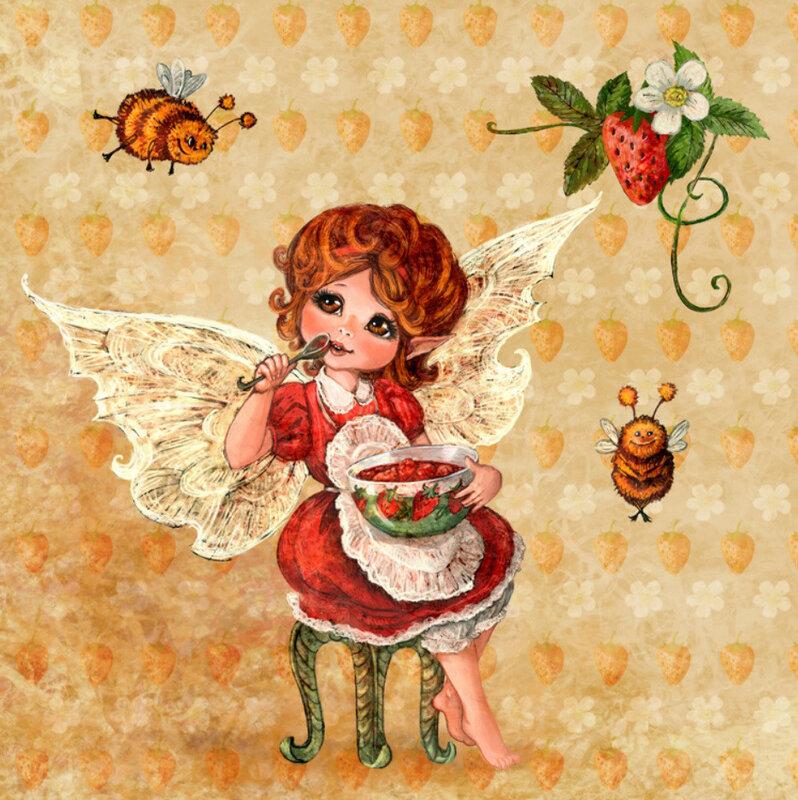 У феи варится варенье. Иллюстрации Галины Егоренковой