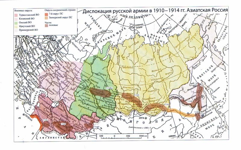 Карта России 1914 Года Карта