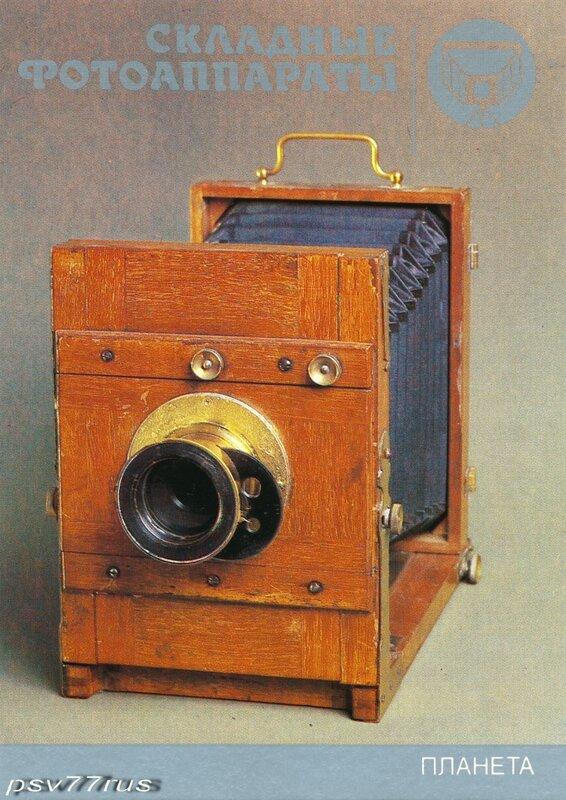 Английская дорожная камера