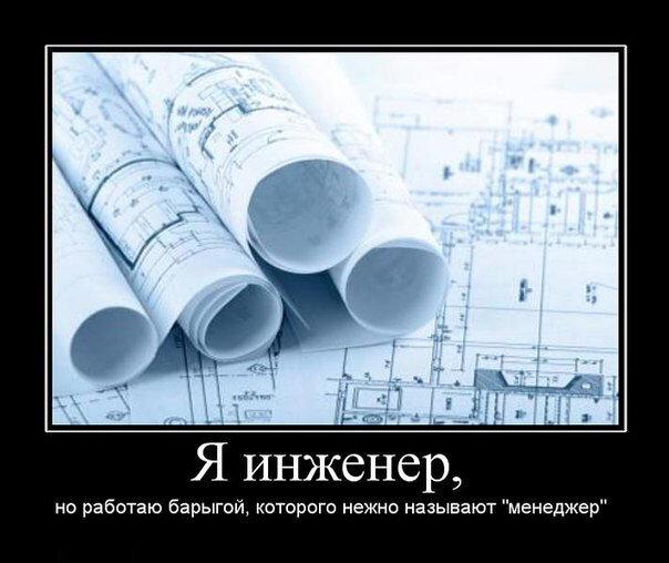 http://img-fotki.yandex.ru/get/6411/26873116.8/0_86b91_e884829b_XL.jpg