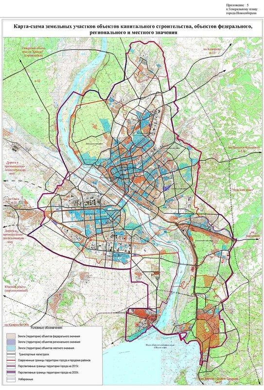 Приложение 7: Карта-схема земельных участков объектов капитального строительства, объектов федерального...