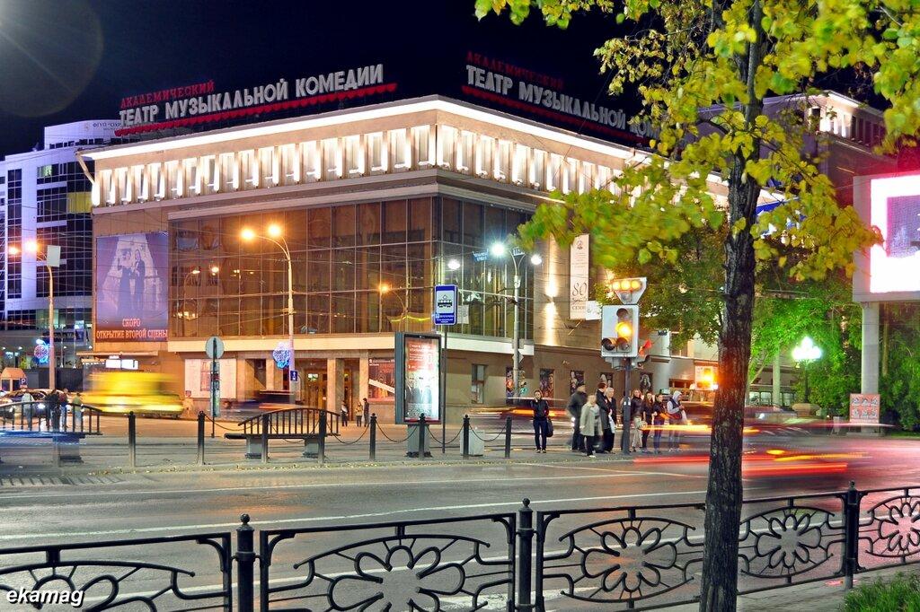В самом центре города на крыше театра музыкальной комедии расположены две огромные крышные установки...