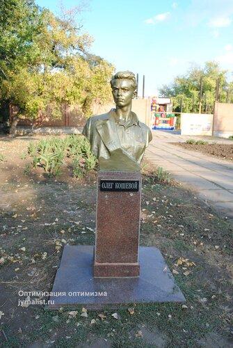 монументы молодогвардецам сквер влксм в луганске