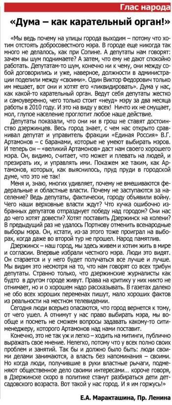 http://img-fotki.yandex.ru/get/6411/31713084.1/0_8cdb0_3816c8ac_XXL.jpg