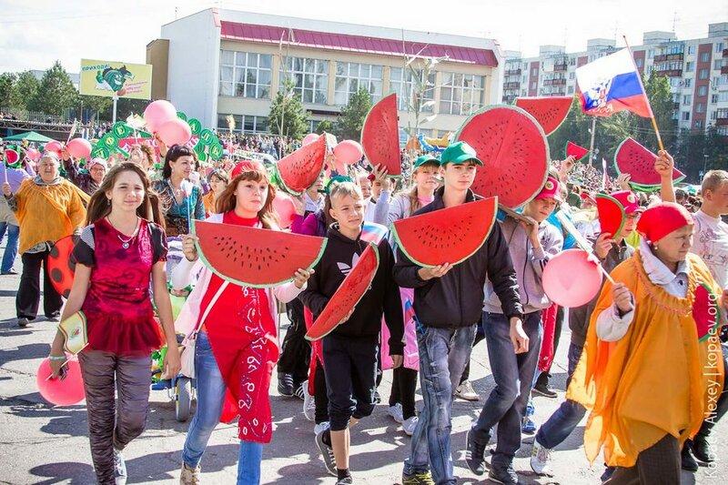 С праздником хэллоуина поздравления фото центре сюжета