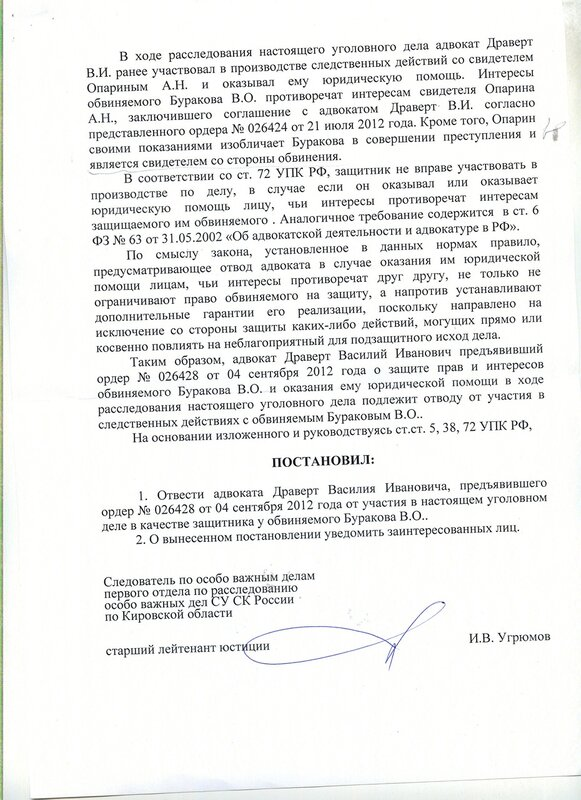 http://img-fotki.yandex.ru/get/6411/36058990.16/0_8f4a3_572b7d80_XL