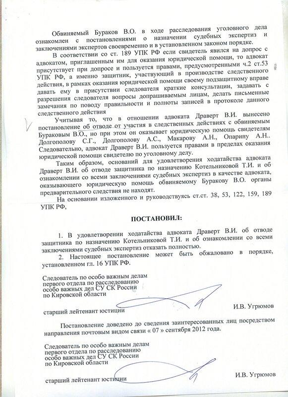 http://img-fotki.yandex.ru/get/6411/36058990.16/0_8f4a7_fb41cad7_XL