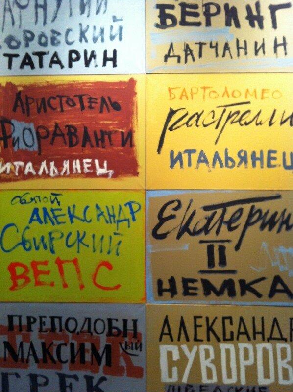 """Д. Гутов, В. Бондаренко """"Россия для всех"""""""
