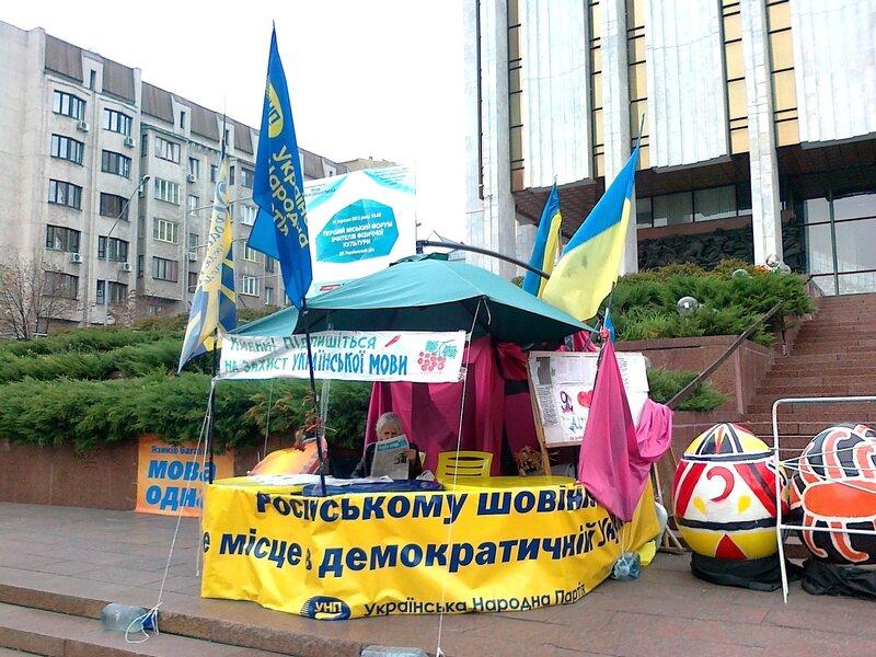 Акция против русского языка на Европейской площади