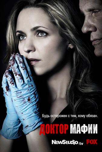 «Сериал Рождение Мафии Отзывы» — 2010