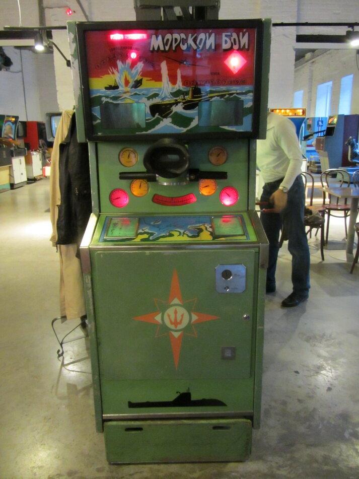 Игровые автоматы морской темы как настроить ресивер голден интерстар 775