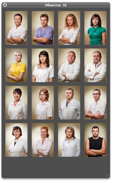 Врачи (Медицинский центр Альфа 2012-08-18)