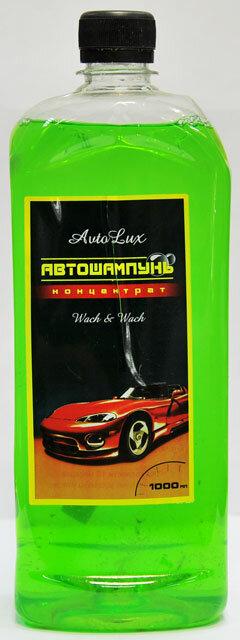 Автошампунь 1л AutoLux, концентрат.