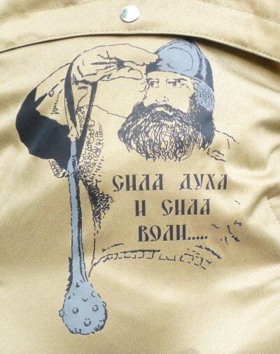 Эрго рюкзак Гусленок Богатырь