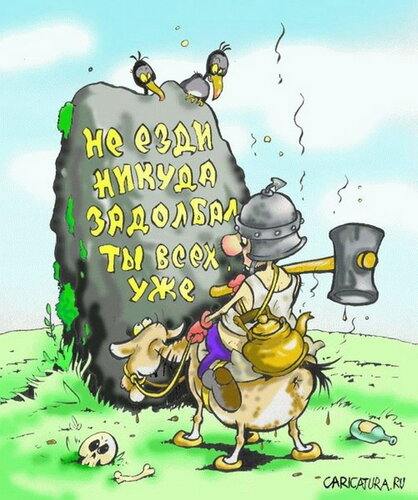 http://img-fotki.yandex.ru/get/6412/100952030.1a/0_79c73_94a4a8cf_L.jpg