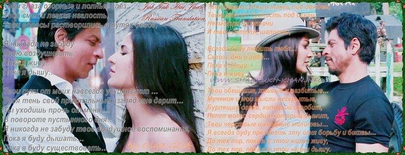 Перевод поэмы - 22 sept 2012 (pic)