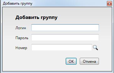 Викинг Ботовод