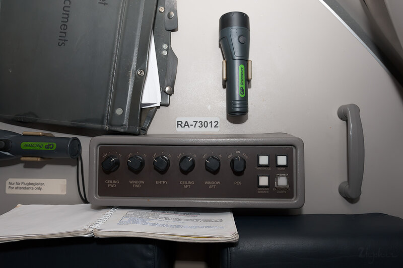 Boeing 757-230 (RA-73012) VIM Airlines DSC_4150