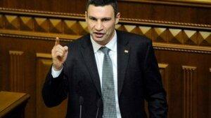 Украина ведет подсчет голосов - там прошли выборы