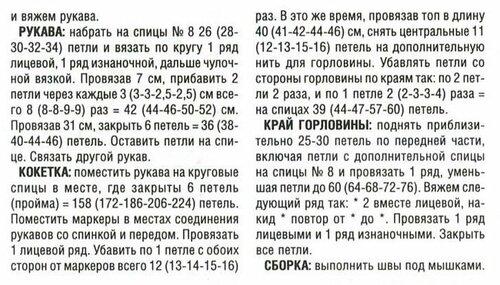 81-26 (2).jpg