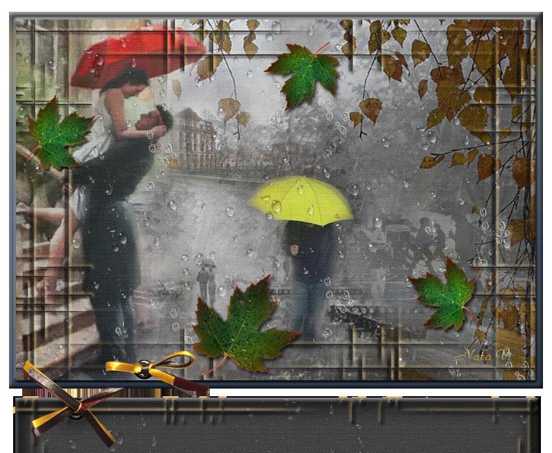 открытки дождливое утро осень могут