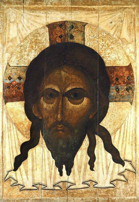Спас Нерукотворный. Икона. Москва, третья четверть XIV века.