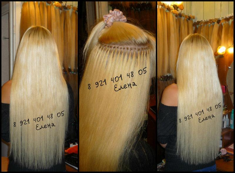 Стоимость наращивания волос в павлодаре