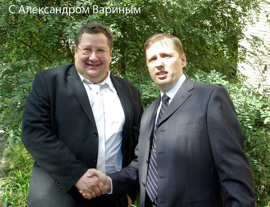С Александром Вариным