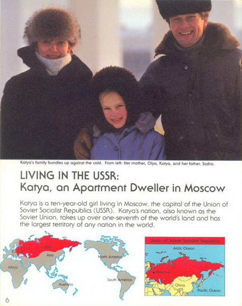 Жизнь ребенка в СССР