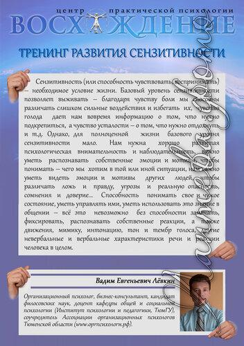 http://img-fotki.yandex.ru/get/6412/162753204.a/0_a4222_ecb85c4e_L.jpg