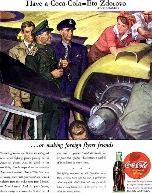 Реклама во время войны- Coca-cola.