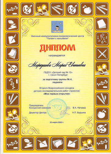 http://img-fotki.yandex.ru/get/6412/164813329.0/0_e286a_9b68fd18_L.jpg