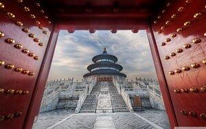 The China...