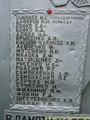 Ставка Геринга. Партизанские могилы. (Украина) 0_87d8f_e8338ba0_L