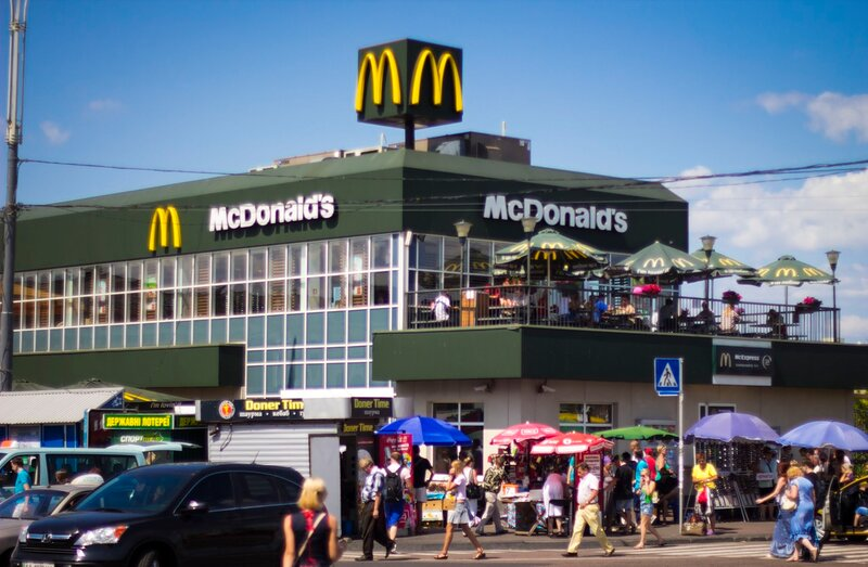Kyiv McDonald's
