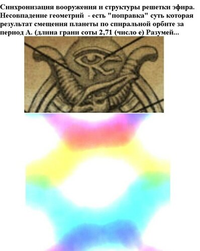 Новые картинки в мироздании 0_9a50c_997d6fa5_L