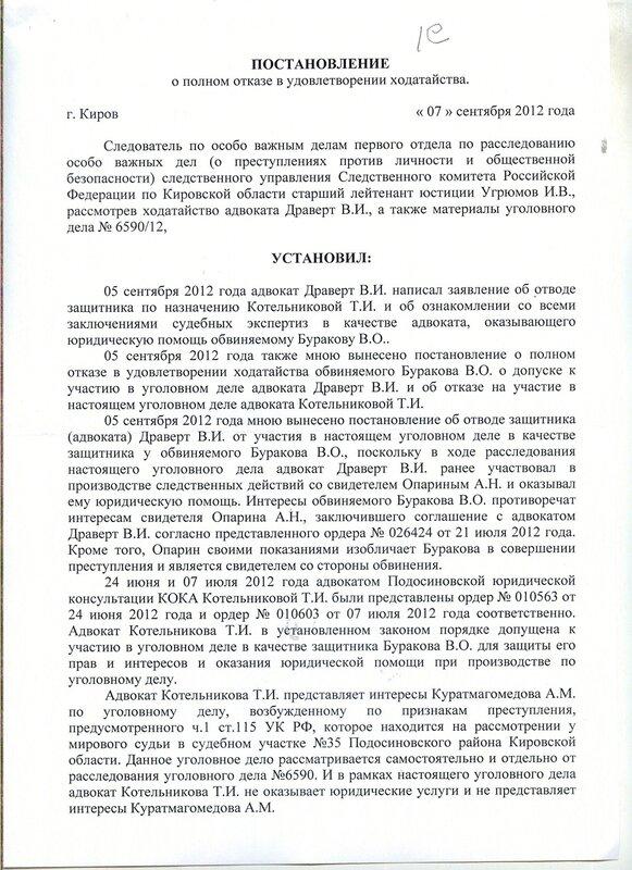 http://img-fotki.yandex.ru/get/6412/36058990.16/0_8f4a6_7096247d_XL