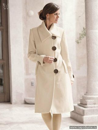 Женское пальто и кардиган
